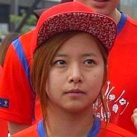 song ga yeon dating boyfriends biography