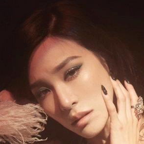 Tiffany dating 2021
