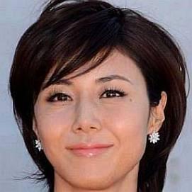 Nanako Matsushima dating 2021