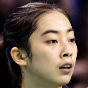 Wang Shixian dating 2020 profile
