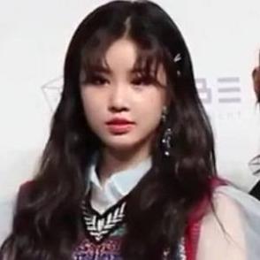 Seo Su-jin dating 2021 profile